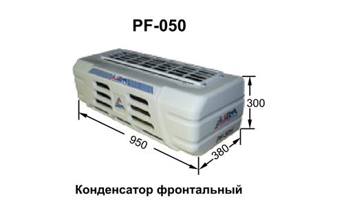 Холодильно-отопительные установки