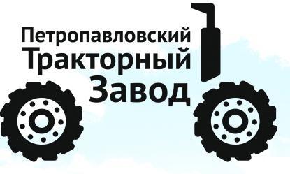 Петропавловский Тракторный Завод