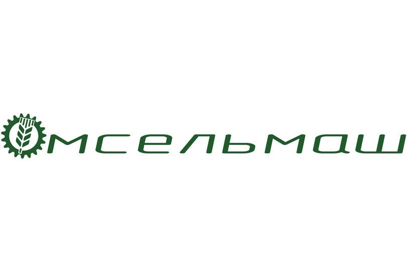 Омсельмаш